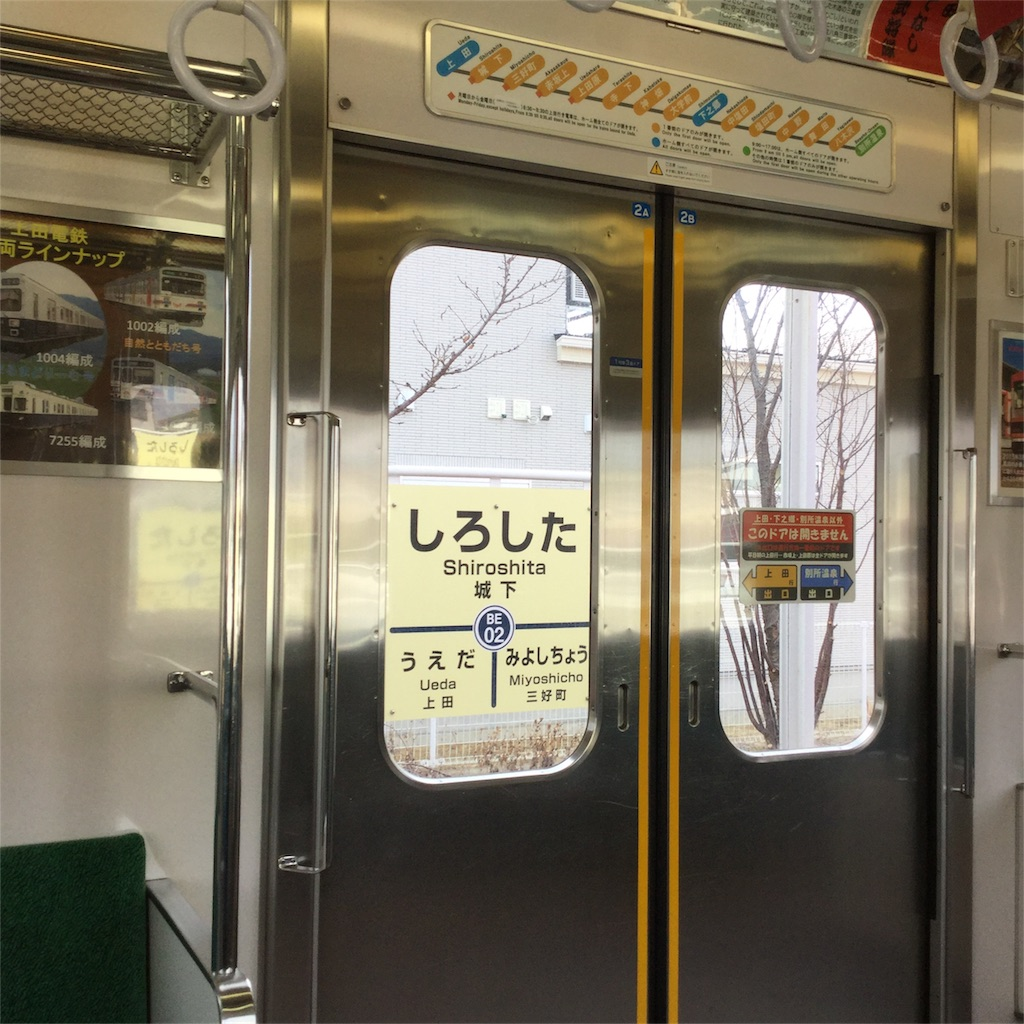 f:id:tsumetaimizuburo:20170301183411j:image