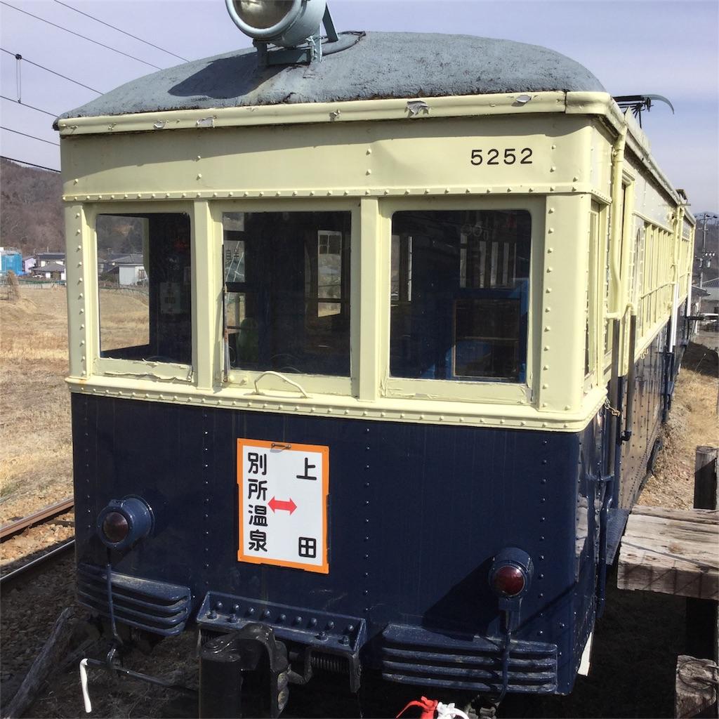 f:id:tsumetaimizuburo:20170301184155j:image