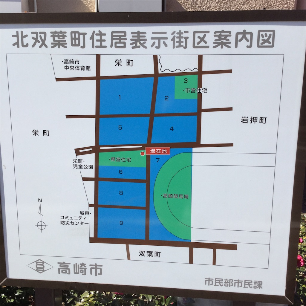 f:id:tsumetaimizuburo:20170306233828j:image