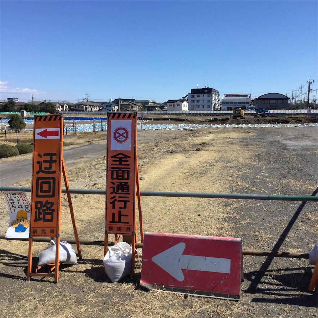 f:id:tsumetaimizuburo:20170306235856j:image