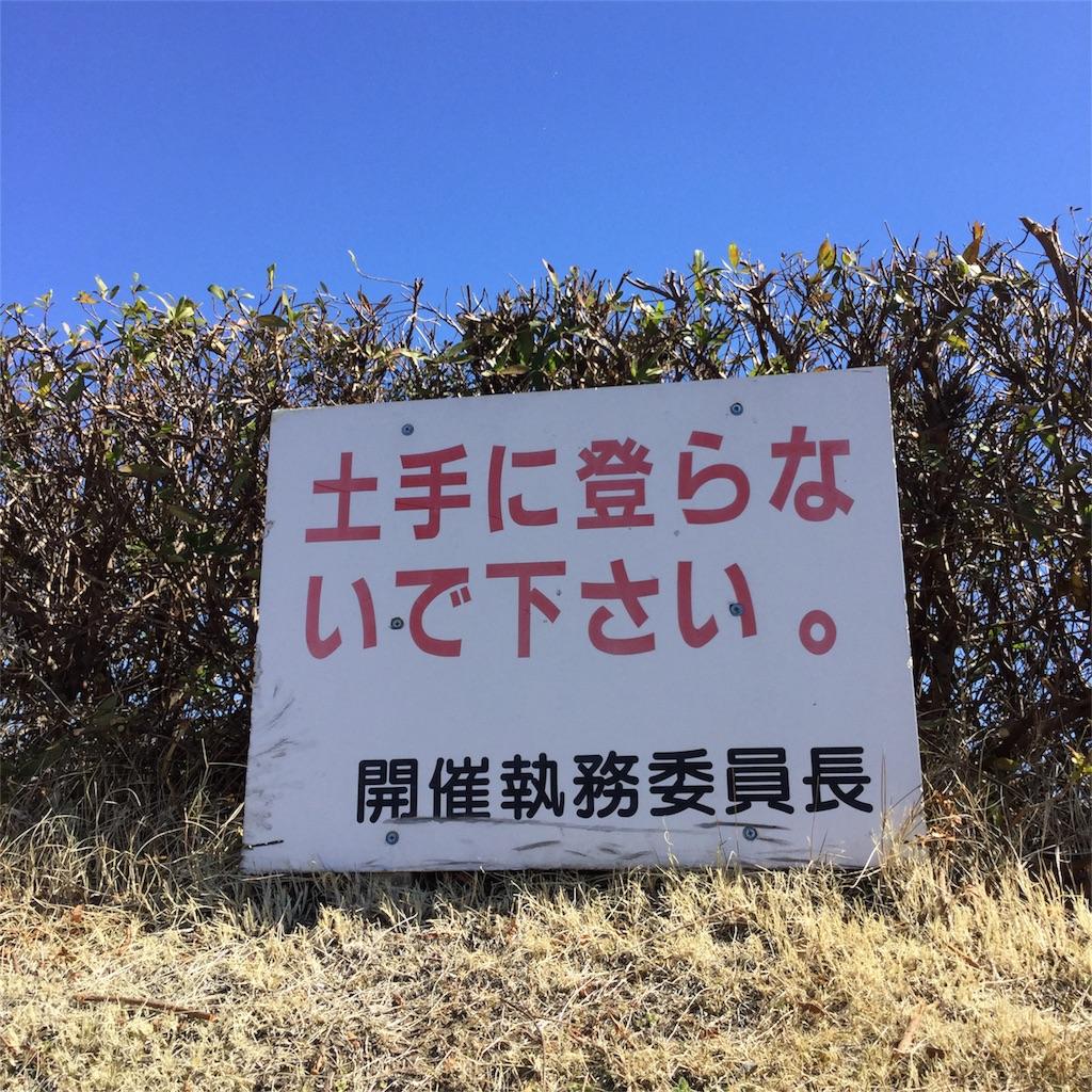 f:id:tsumetaimizuburo:20170307000614j:image