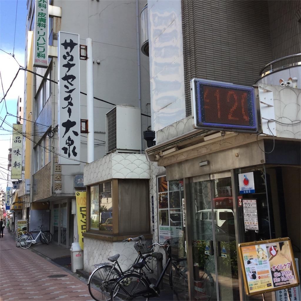 f:id:tsumetaimizuburo:20170307225643j:image