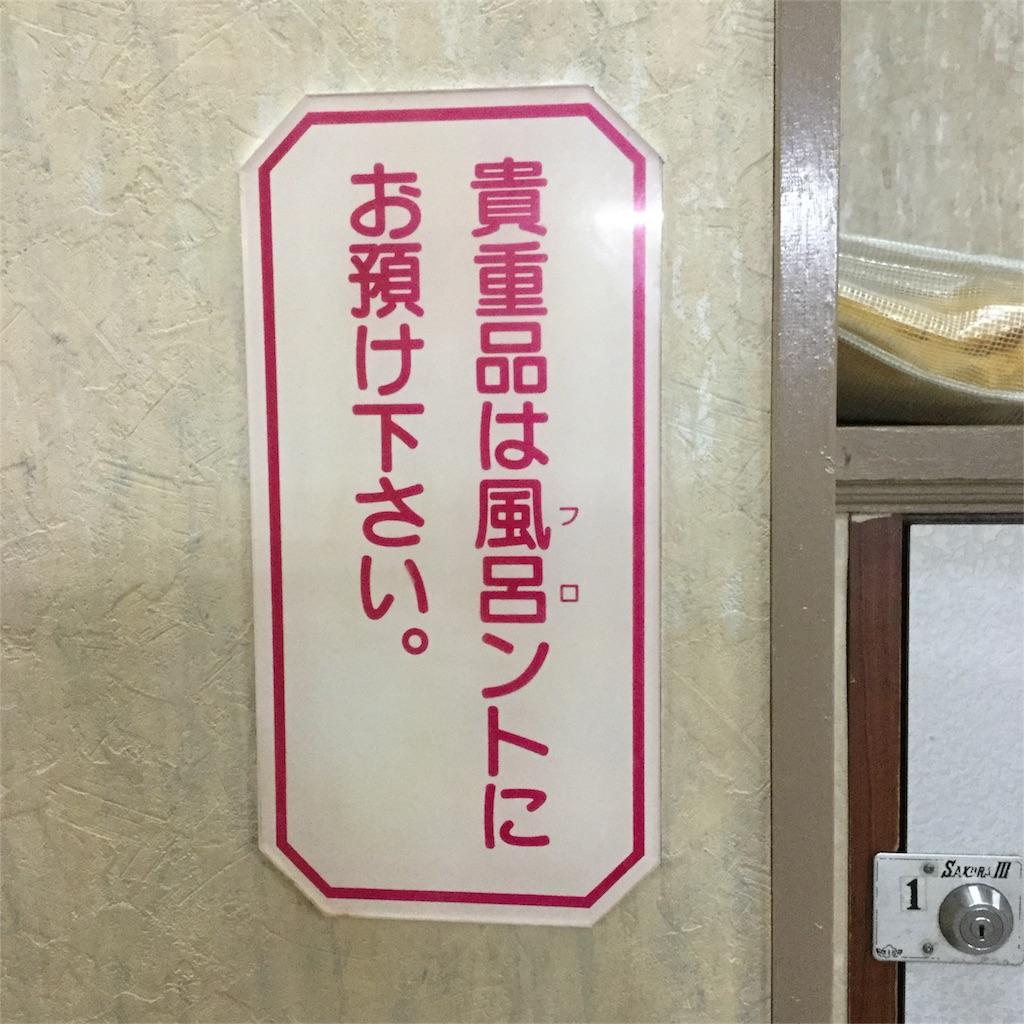 f:id:tsumetaimizuburo:20170311231035j:image