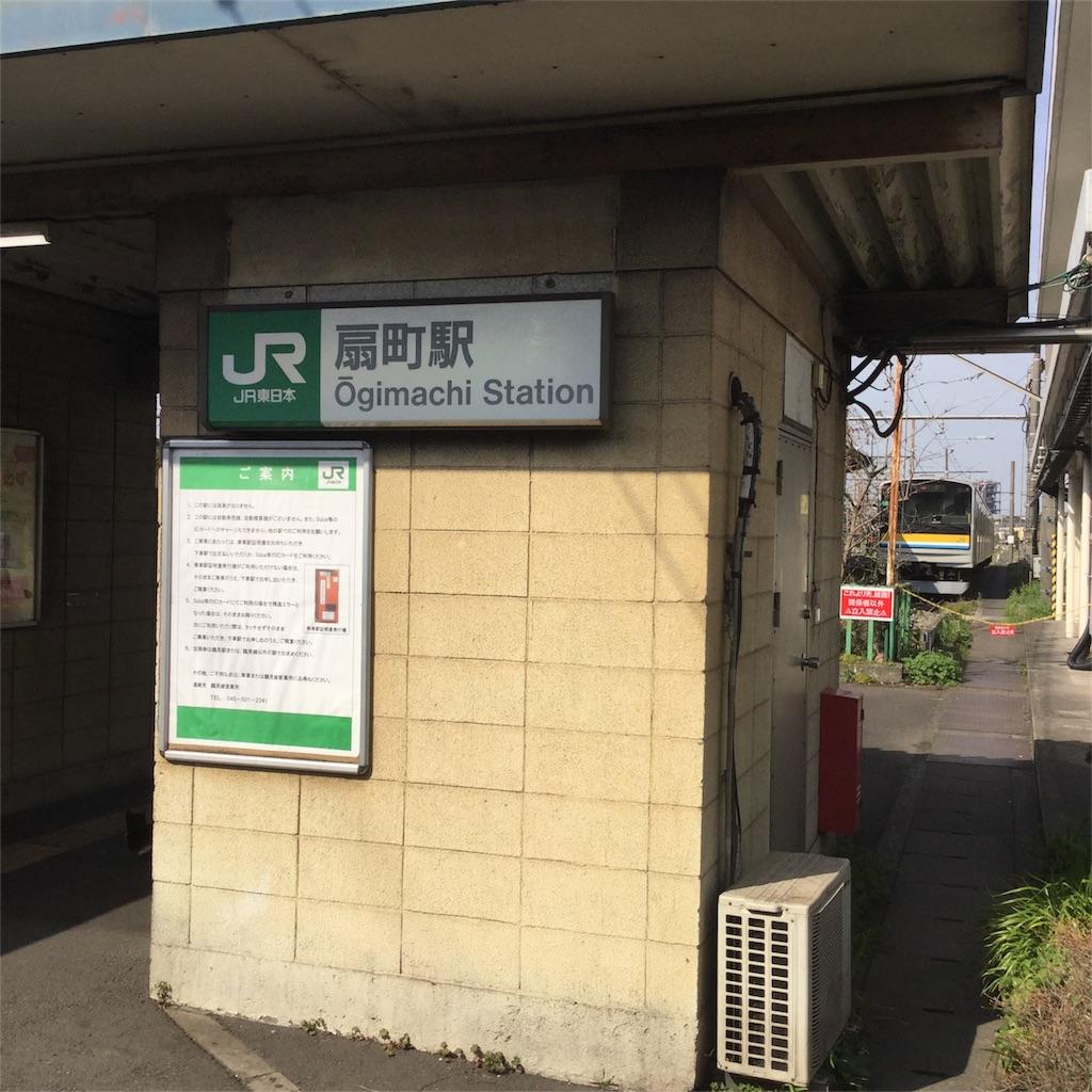 f:id:tsumetaimizuburo:20170325224200j:image