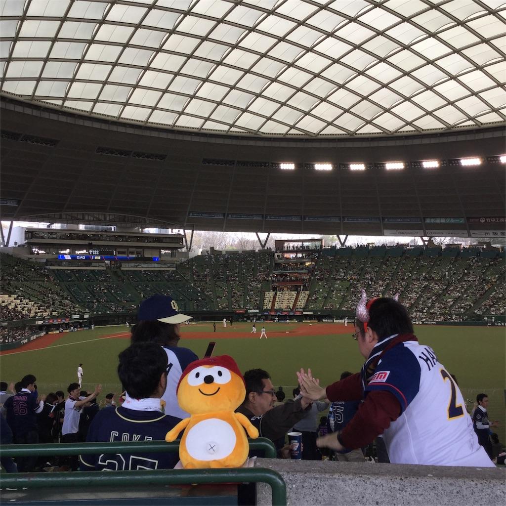 f:id:tsumetaimizuburo:20170405223649j:image