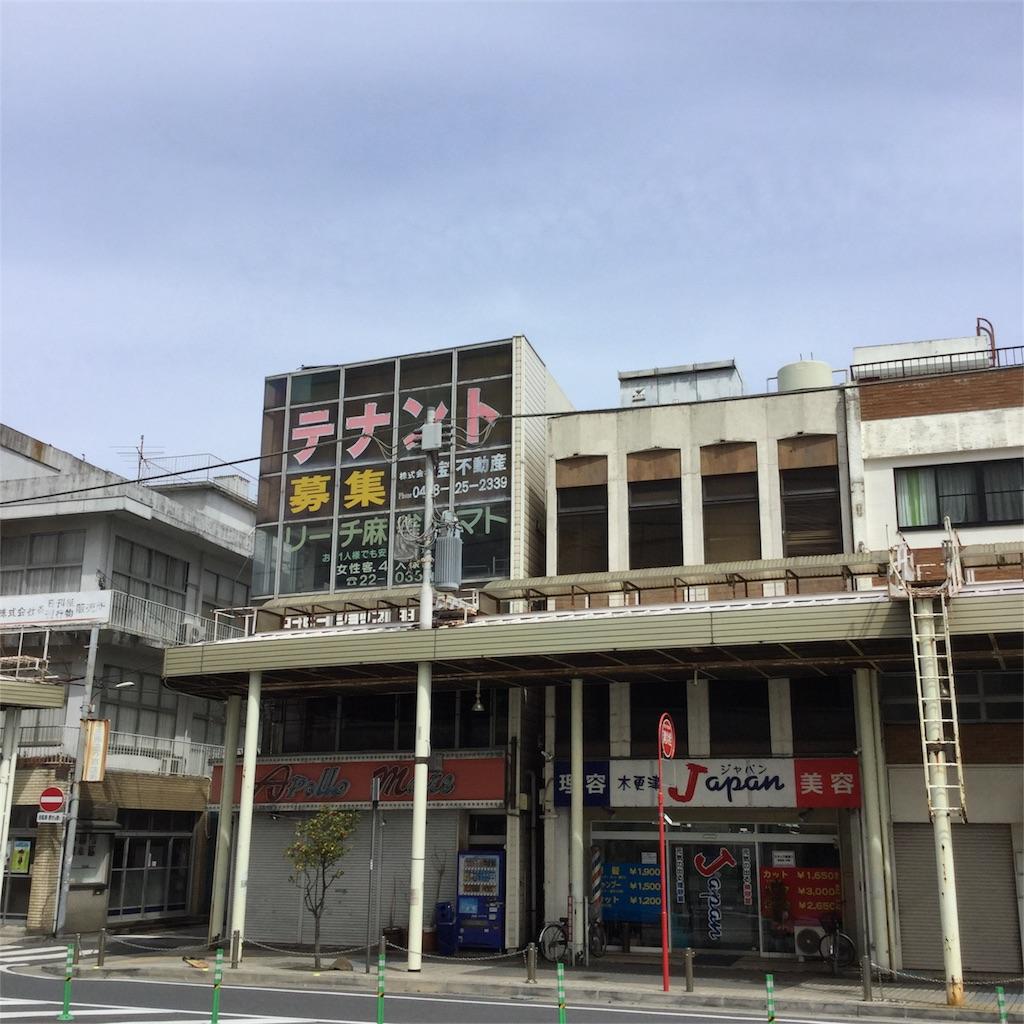 f:id:tsumetaimizuburo:20170410214026j:image