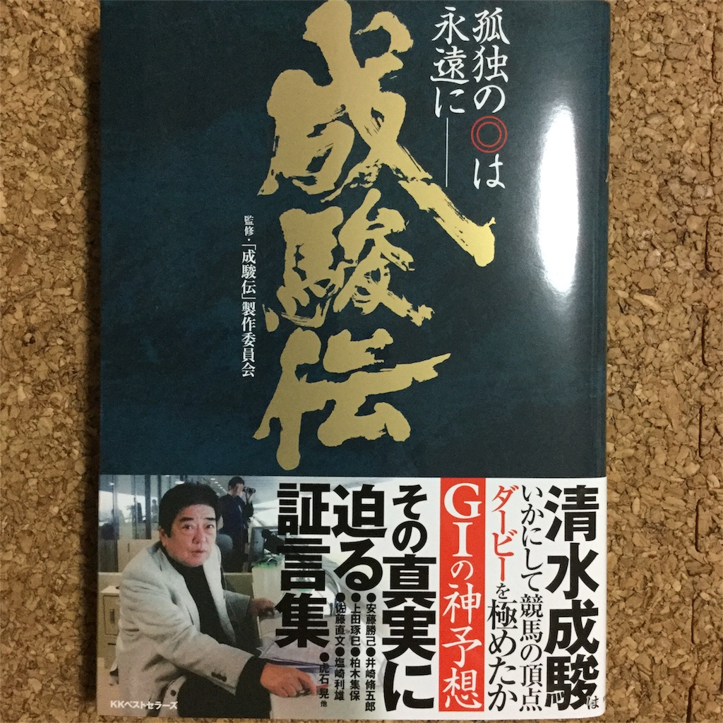 f:id:tsumetaimizuburo:20170422224535j:image