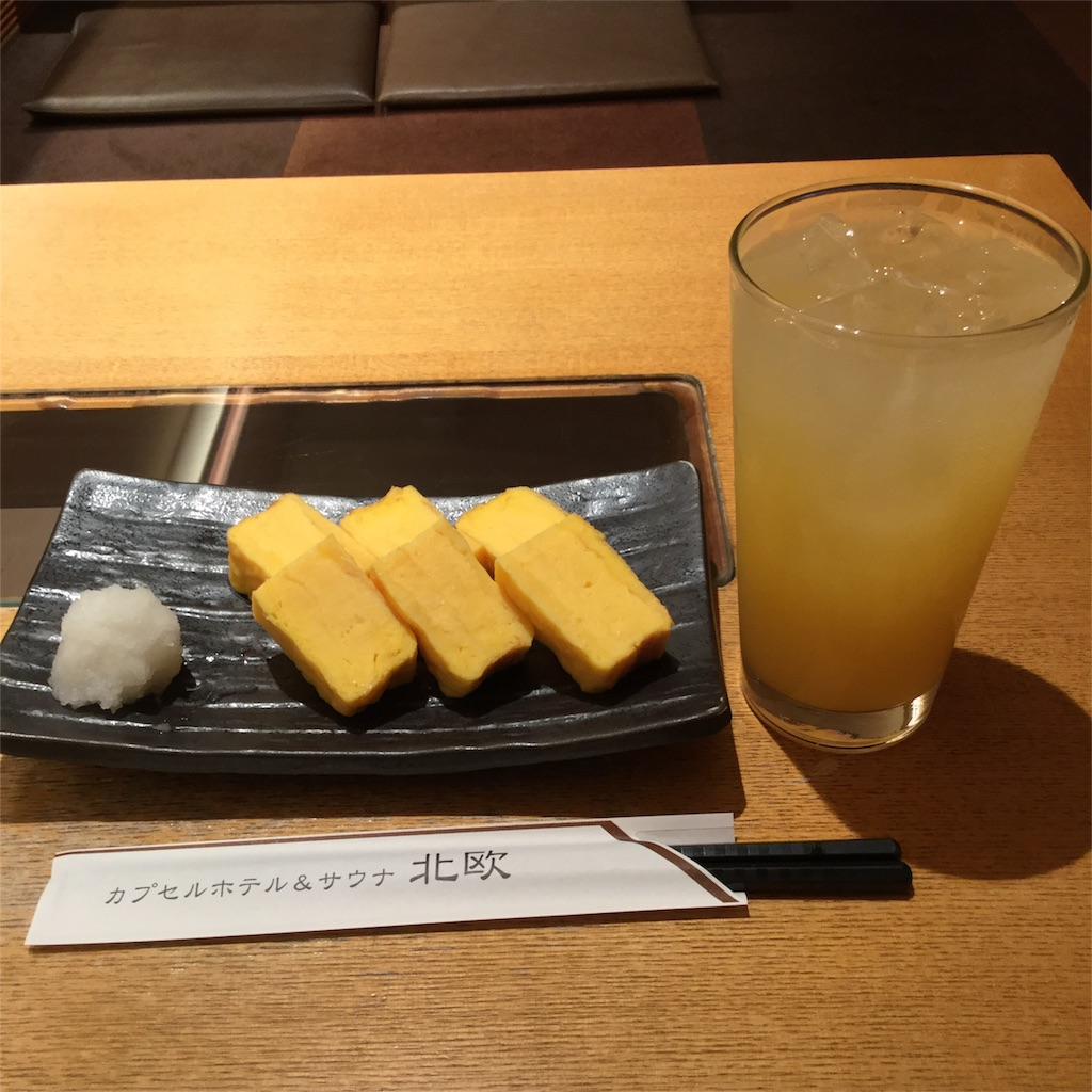 f:id:tsumetaimizuburo:20170425002618j:image