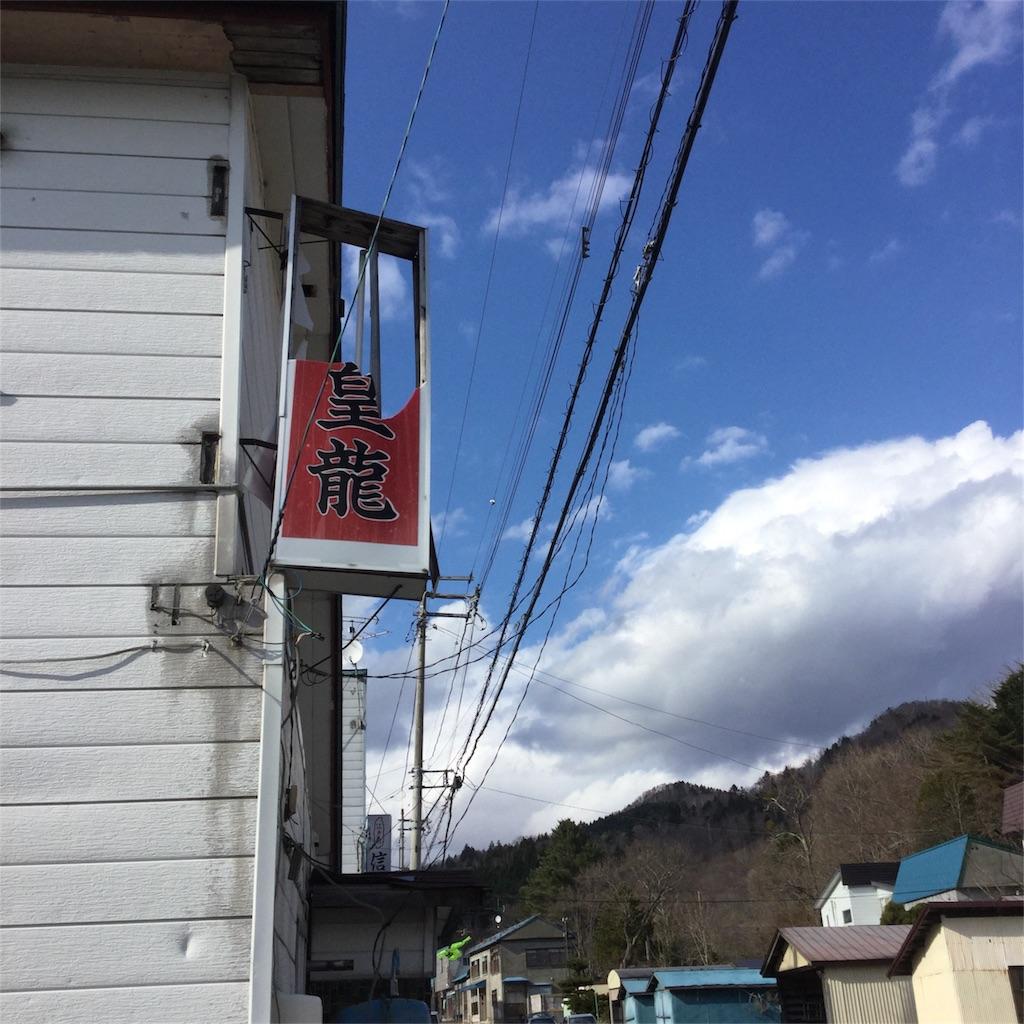 f:id:tsumetaimizuburo:20170428233532j:image