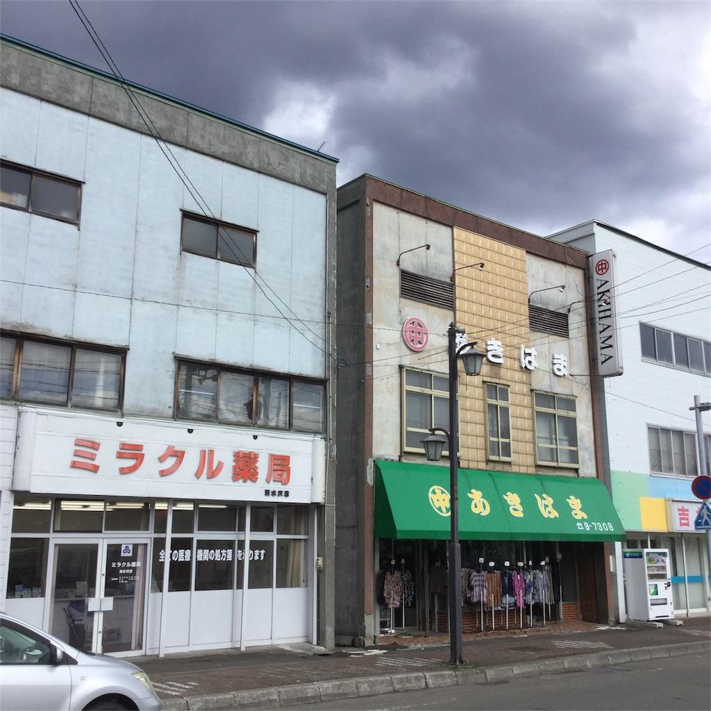 f:id:tsumetaimizuburo:20170428234209j:image