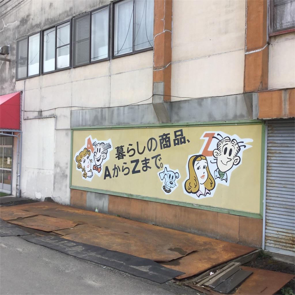 f:id:tsumetaimizuburo:20170428234325j:image