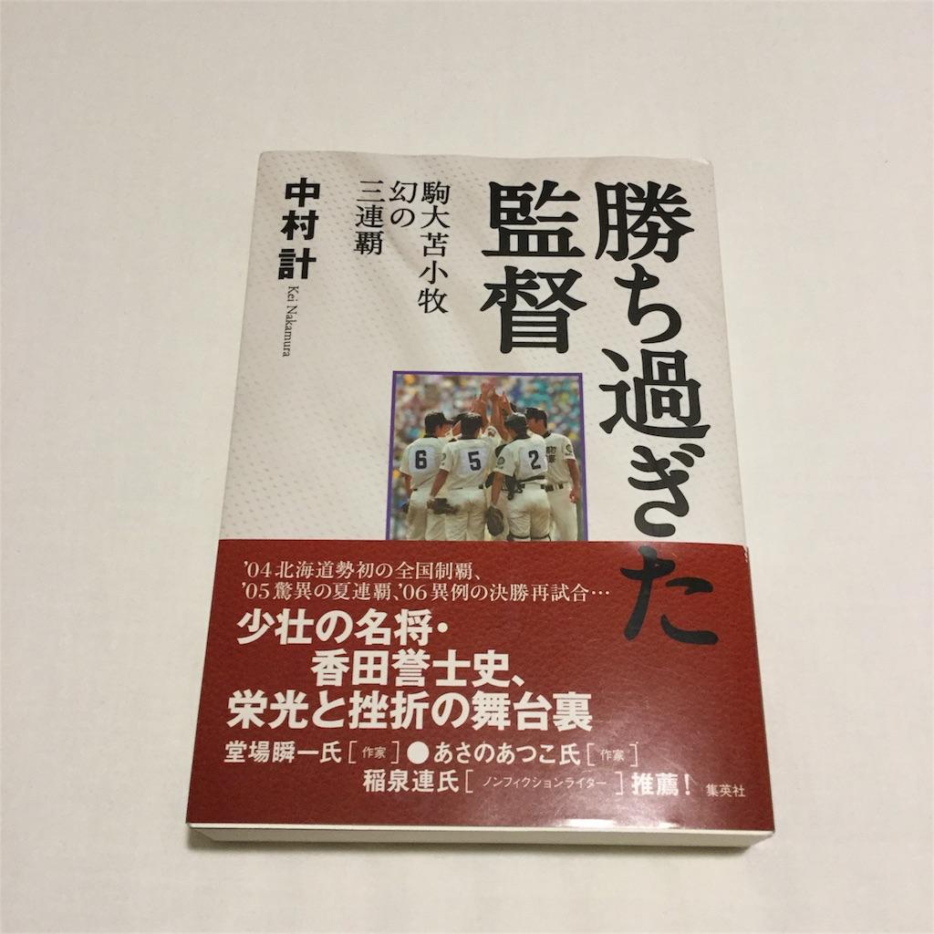 f:id:tsumetaimizuburo:20170503234715j:image