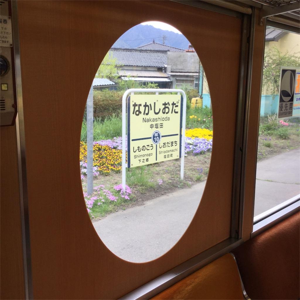 f:id:tsumetaimizuburo:20170506233235j:image