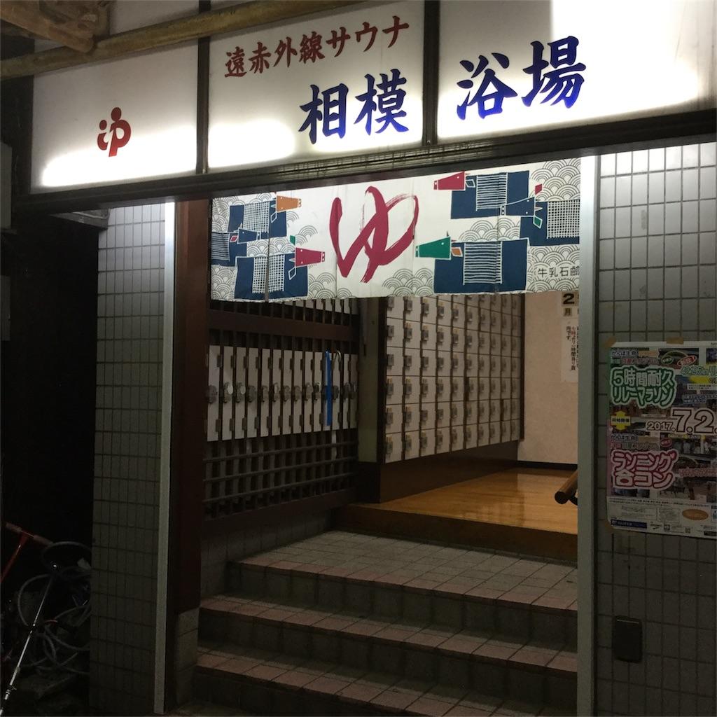 f:id:tsumetaimizuburo:20170525224413j:image