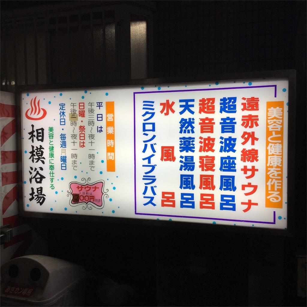 f:id:tsumetaimizuburo:20170525224933j:image