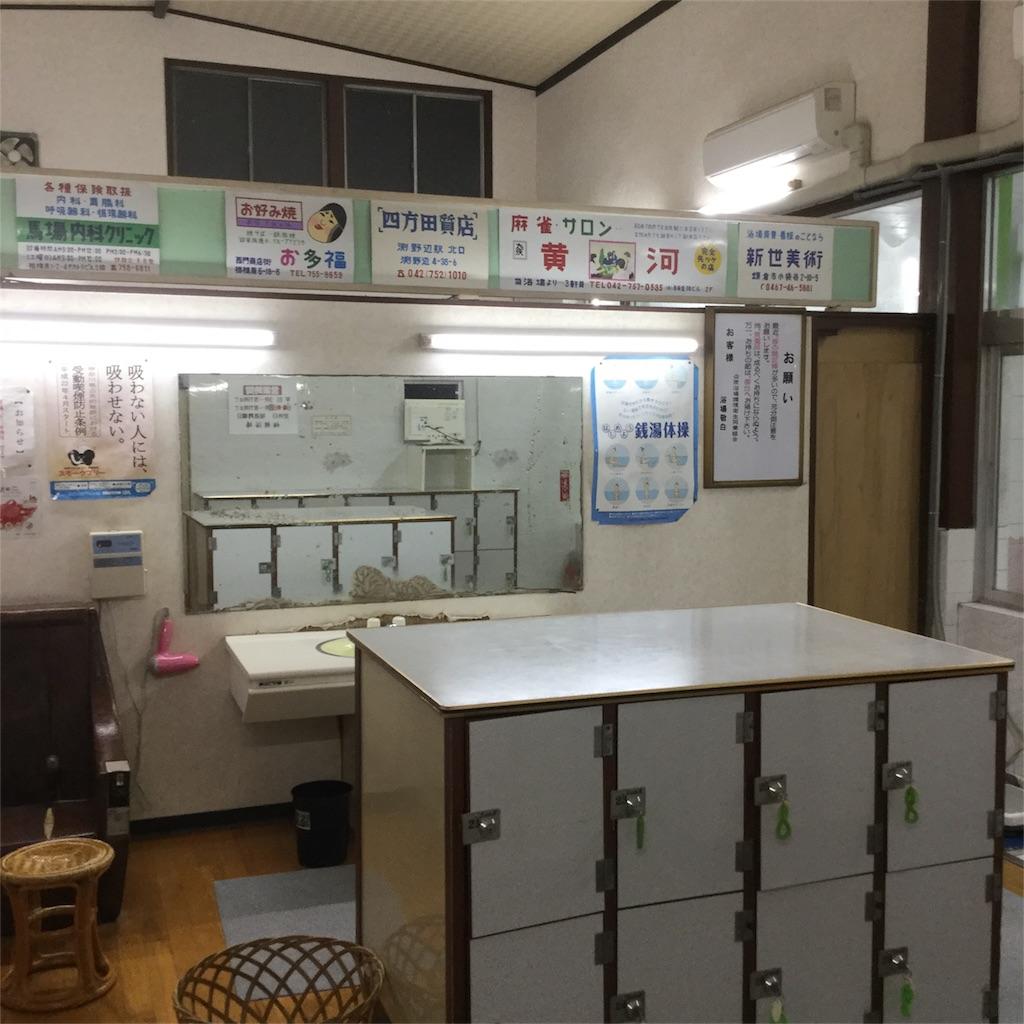 f:id:tsumetaimizuburo:20170525225207j:image