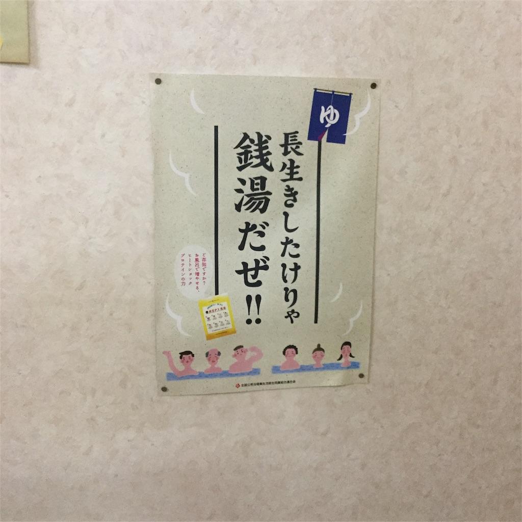 f:id:tsumetaimizuburo:20170525230313j:image