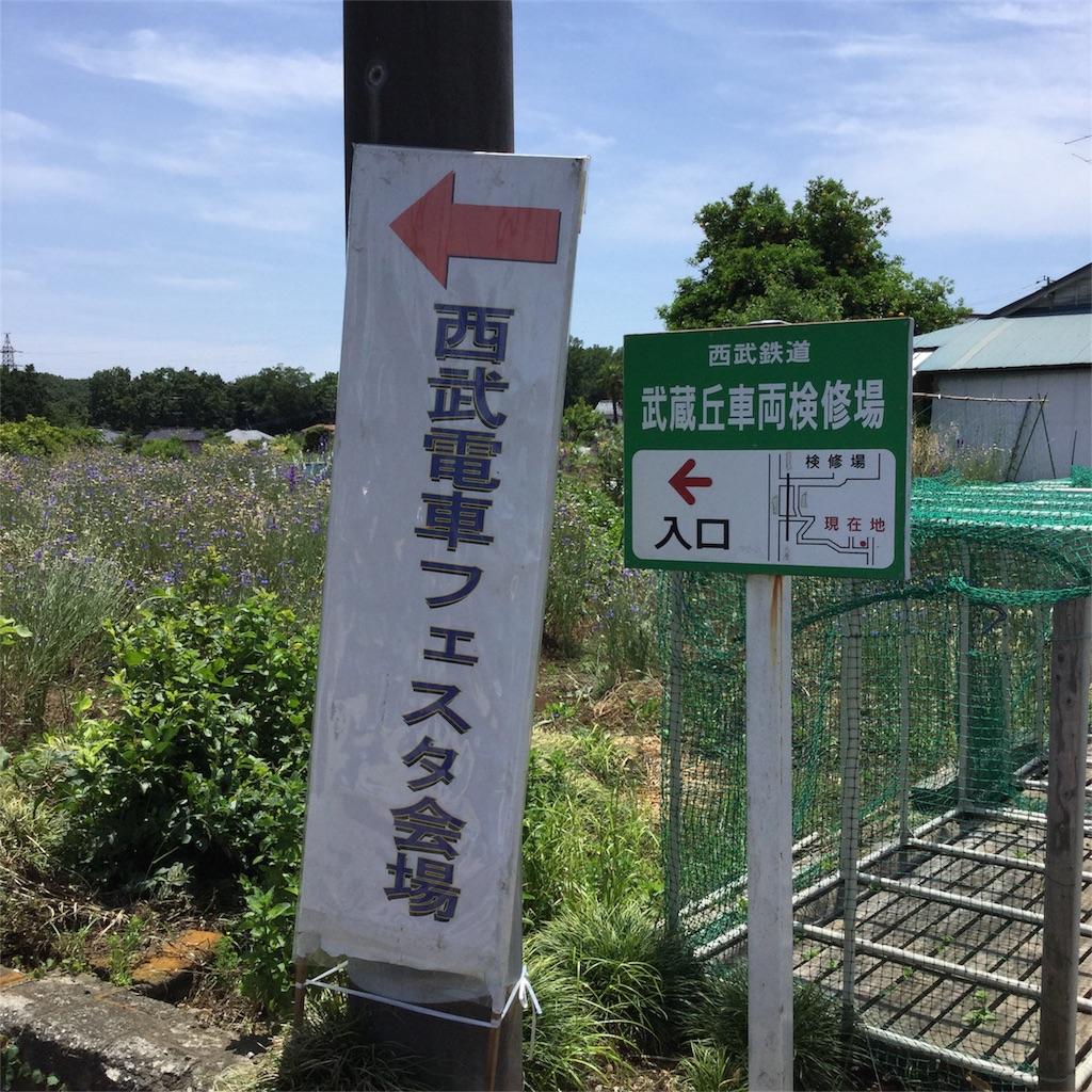 f:id:tsumetaimizuburo:20170603225407j:image