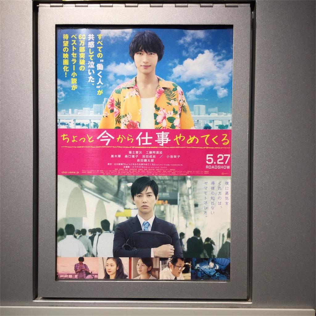 f:id:tsumetaimizuburo:20170610015245j:image