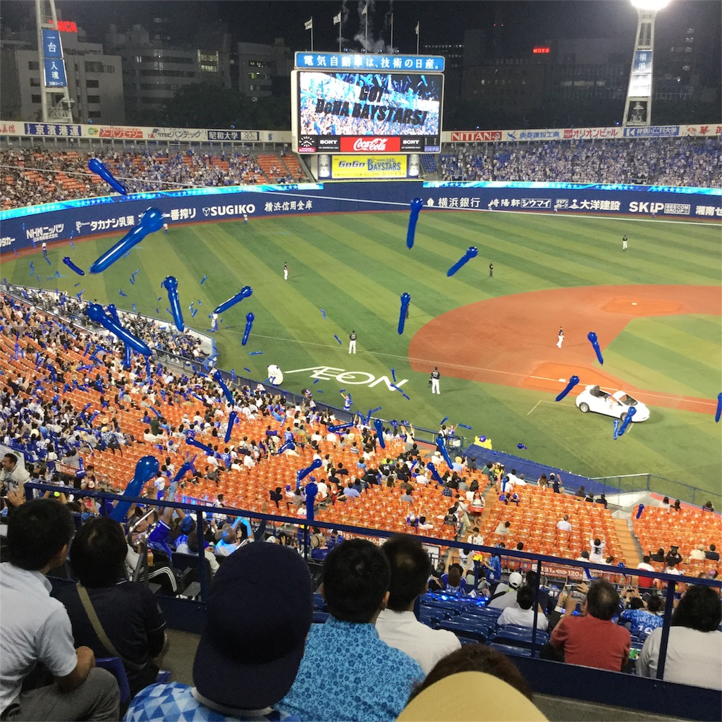 f:id:tsumetaimizuburo:20170619234157j:image
