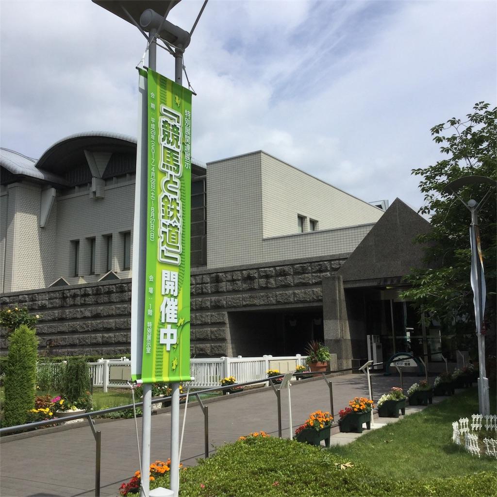 f:id:tsumetaimizuburo:20170624232329j:image