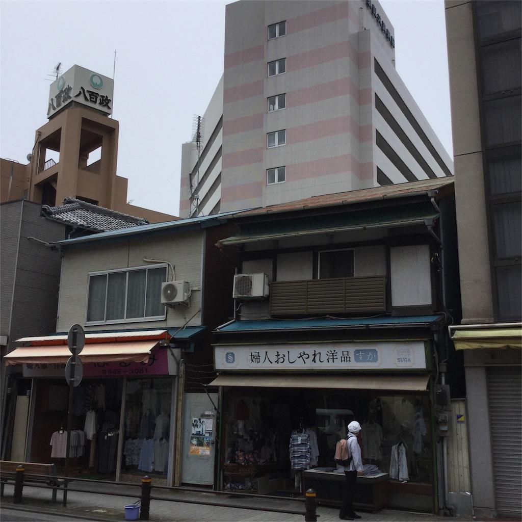 f:id:tsumetaimizuburo:20170626230133j:image