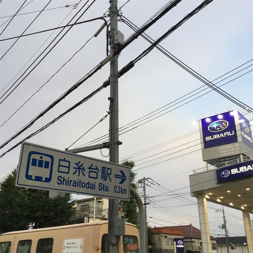 f:id:tsumetaimizuburo:20170702212915j:image