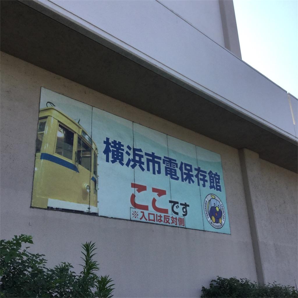 f:id:tsumetaimizuburo:20170709222048j:image