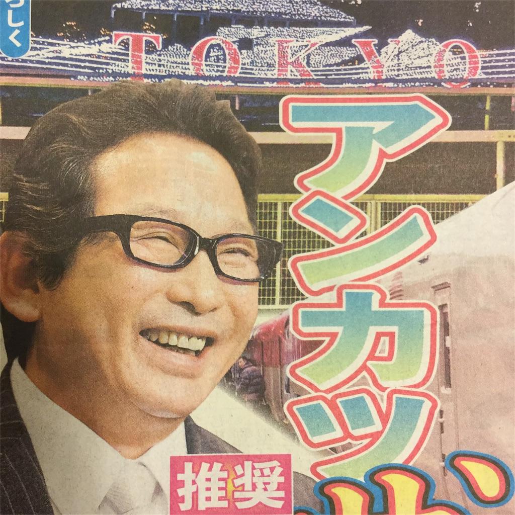 f:id:tsumetaimizuburo:20170711224350j:image