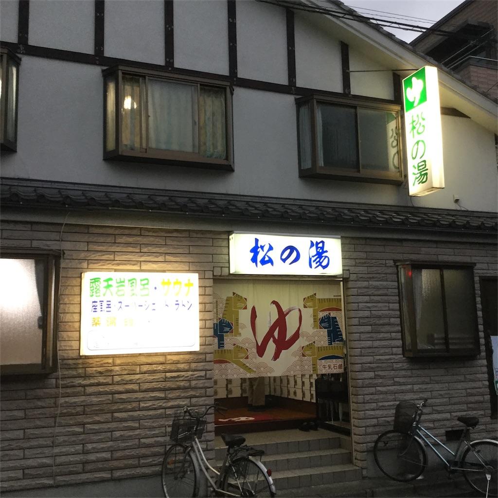 f:id:tsumetaimizuburo:20170727224407j:image