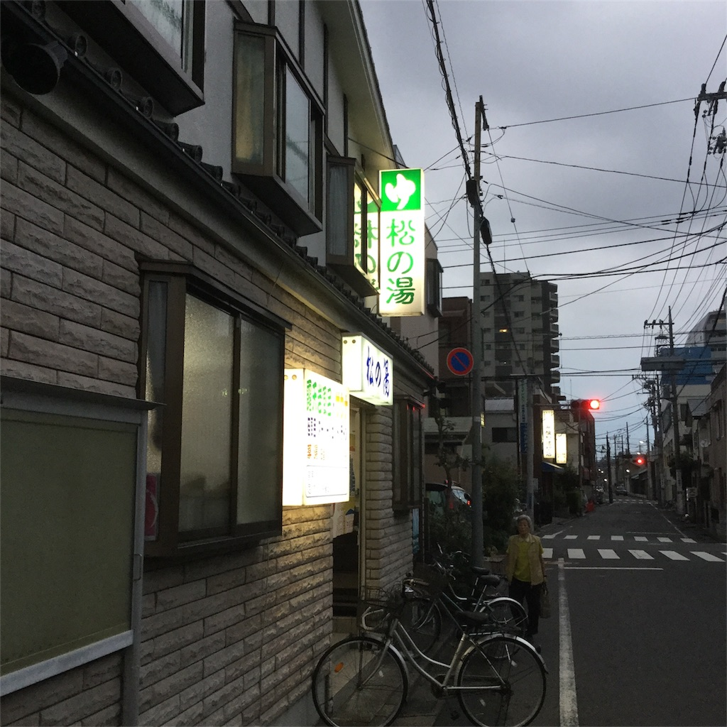 f:id:tsumetaimizuburo:20170727225604j:image