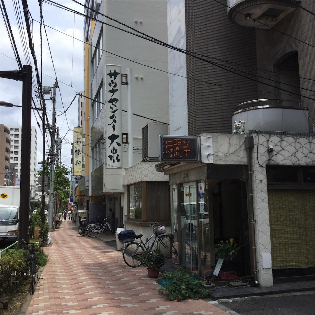f:id:tsumetaimizuburo:20170729230701j:image