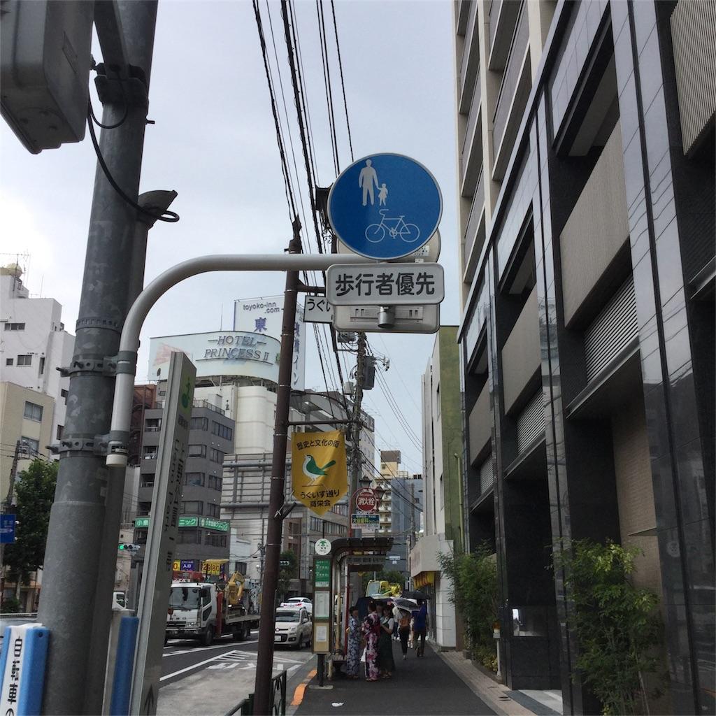 f:id:tsumetaimizuburo:20170729231531j:image