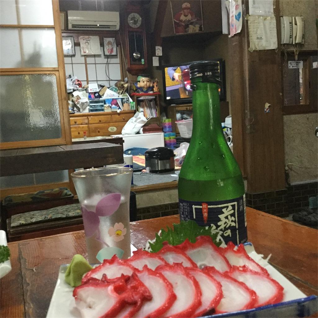 f:id:tsumetaimizuburo:20170805083137j:image