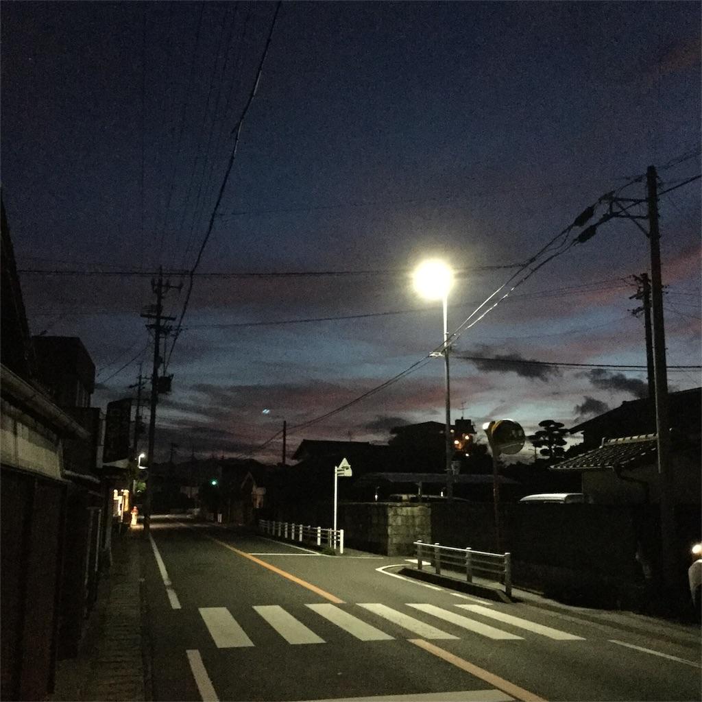 f:id:tsumetaimizuburo:20170805084434j:image