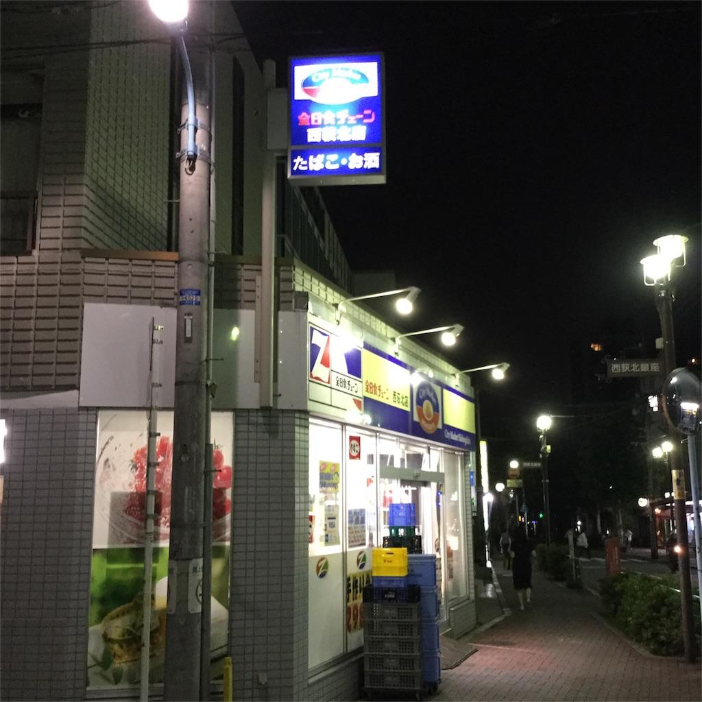 f:id:tsumetaimizuburo:20170812081625j:image