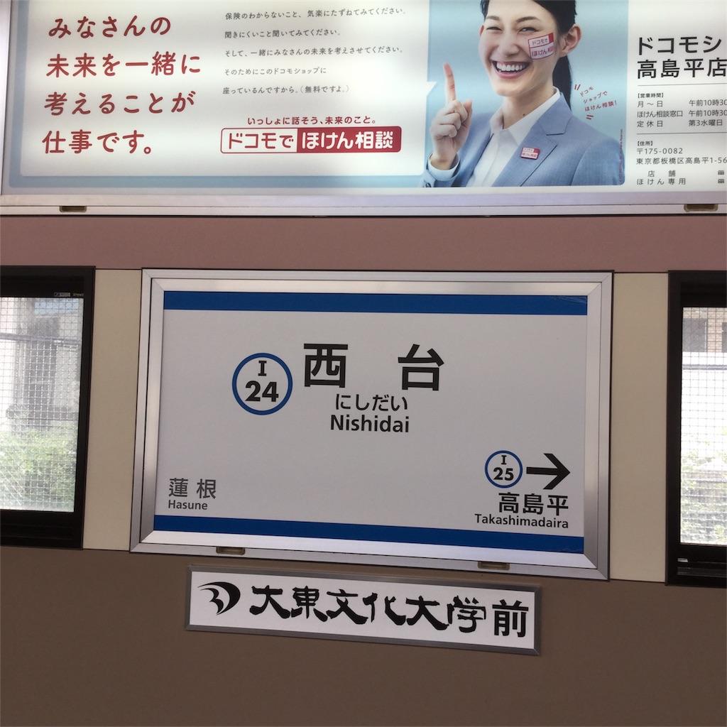 f:id:tsumetaimizuburo:20170815231156j:image