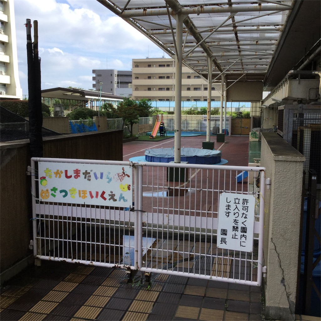 f:id:tsumetaimizuburo:20170815232704j:image