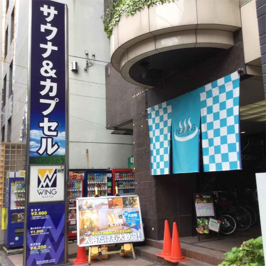 f:id:tsumetaimizuburo:20170823215827j:image