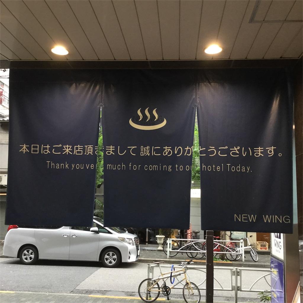 f:id:tsumetaimizuburo:20170823220731j:image