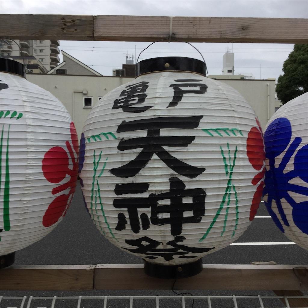 f:id:tsumetaimizuburo:20170823221357j:image