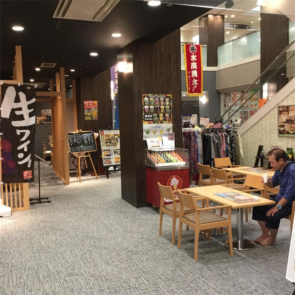 f:id:tsumetaimizuburo:20170828223129j:image