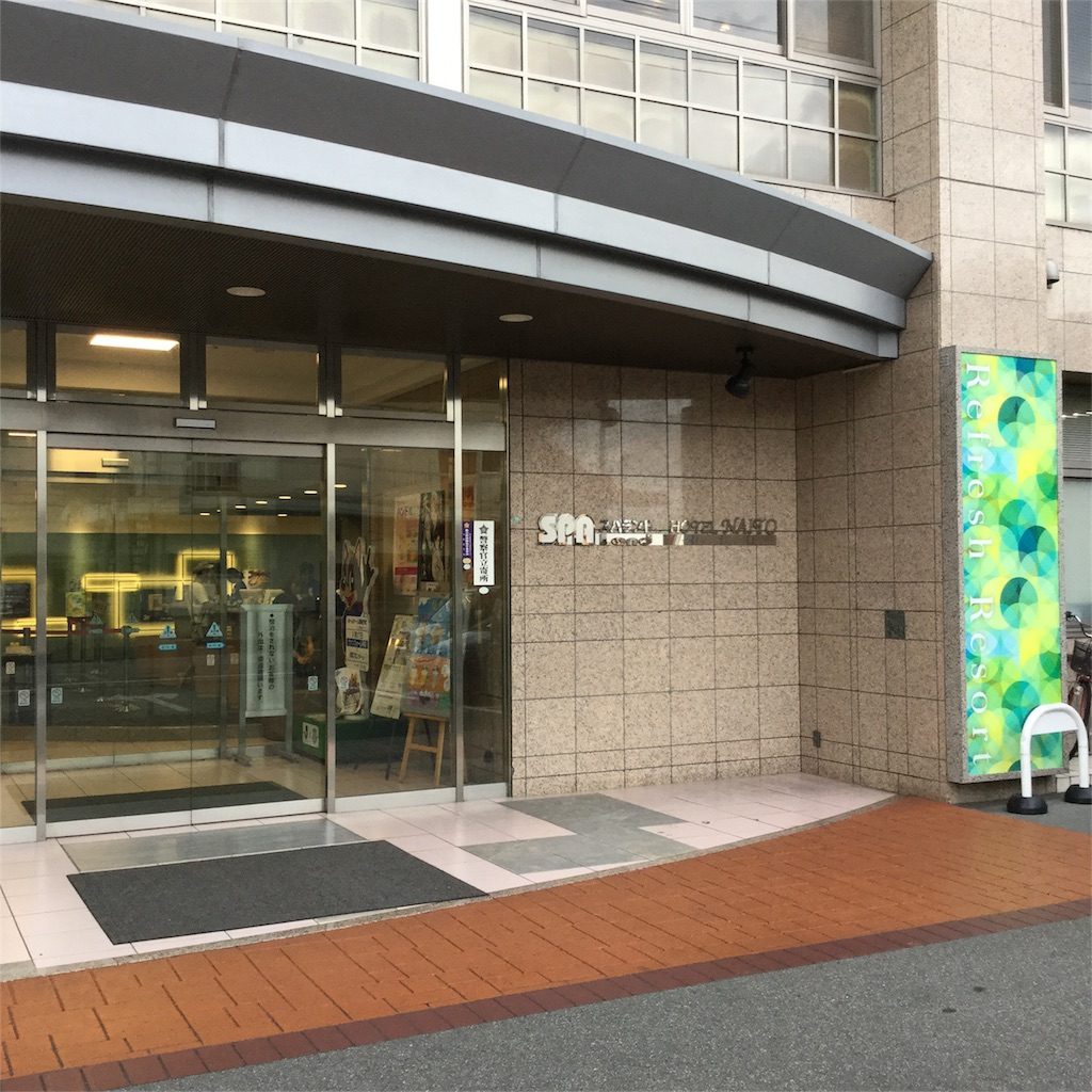 f:id:tsumetaimizuburo:20170828224704j:image