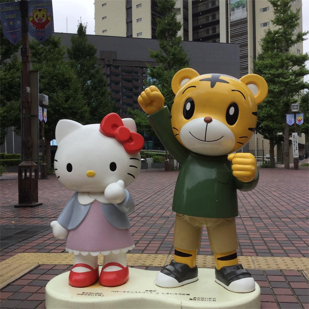 f:id:tsumetaimizuburo:20170905090641j:image