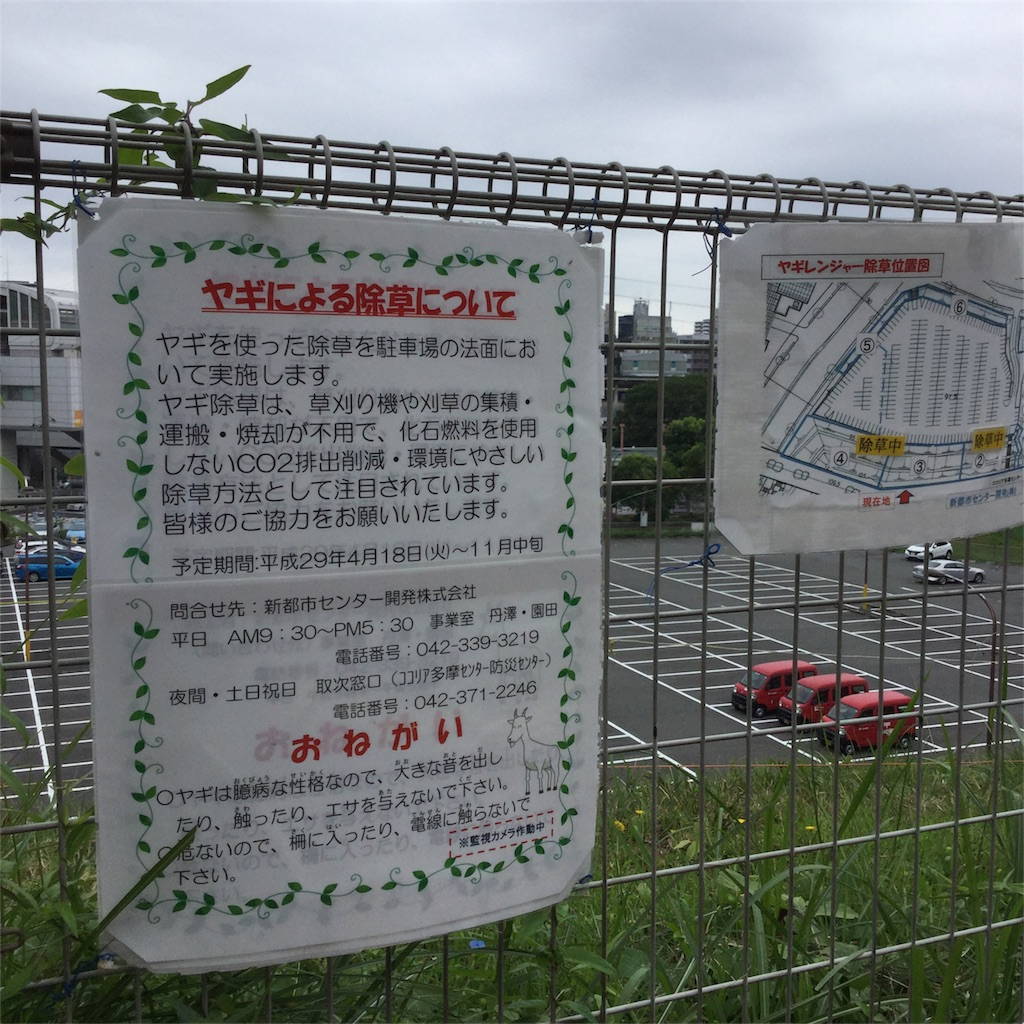 f:id:tsumetaimizuburo:20170905090917j:image