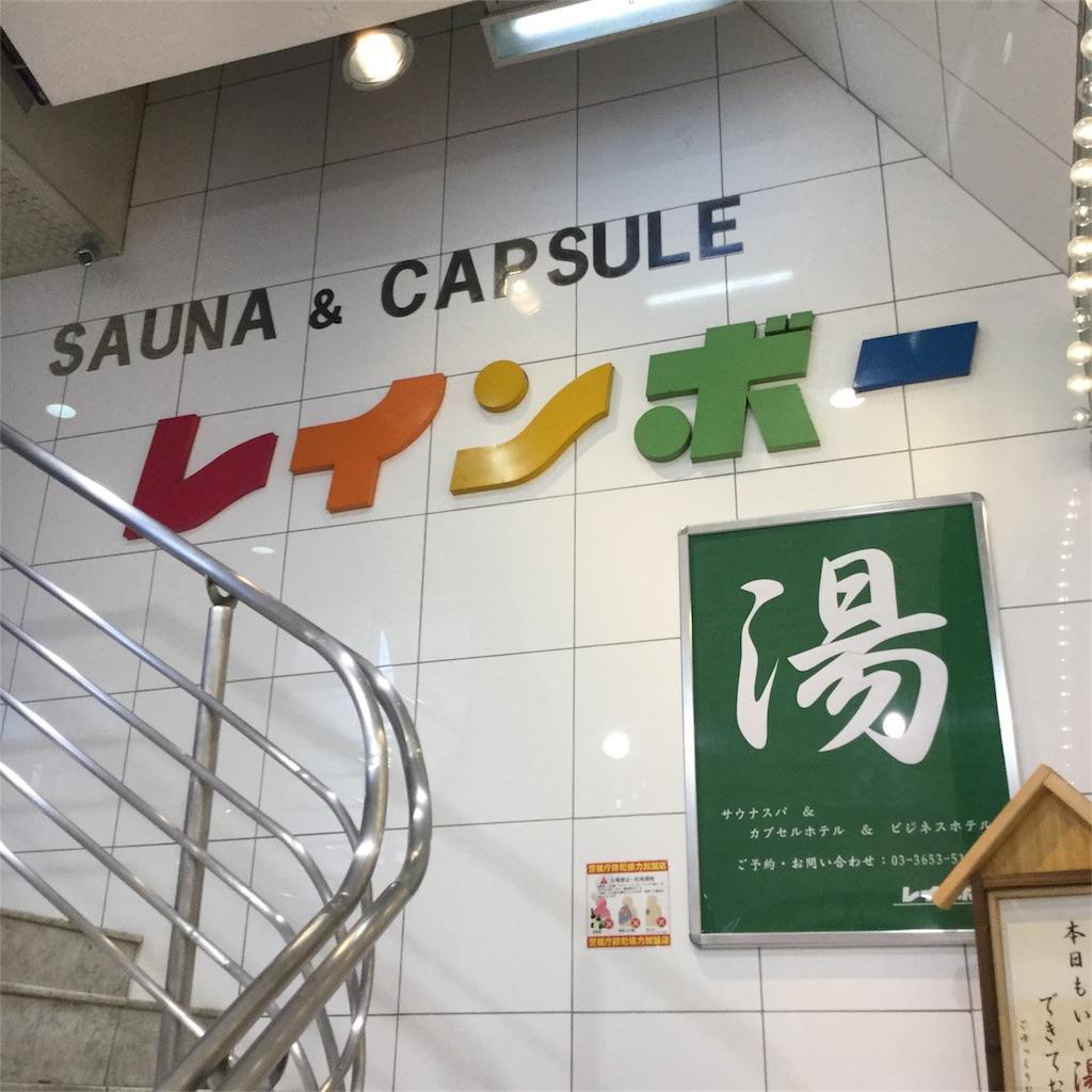 f:id:tsumetaimizuburo:20170906212422j:image