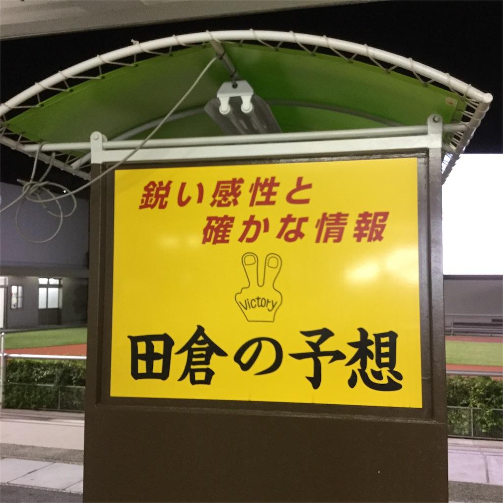 f:id:tsumetaimizuburo:20170909000611j:image