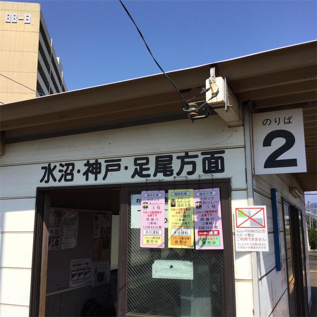 f:id:tsumetaimizuburo:20170910215806j:image
