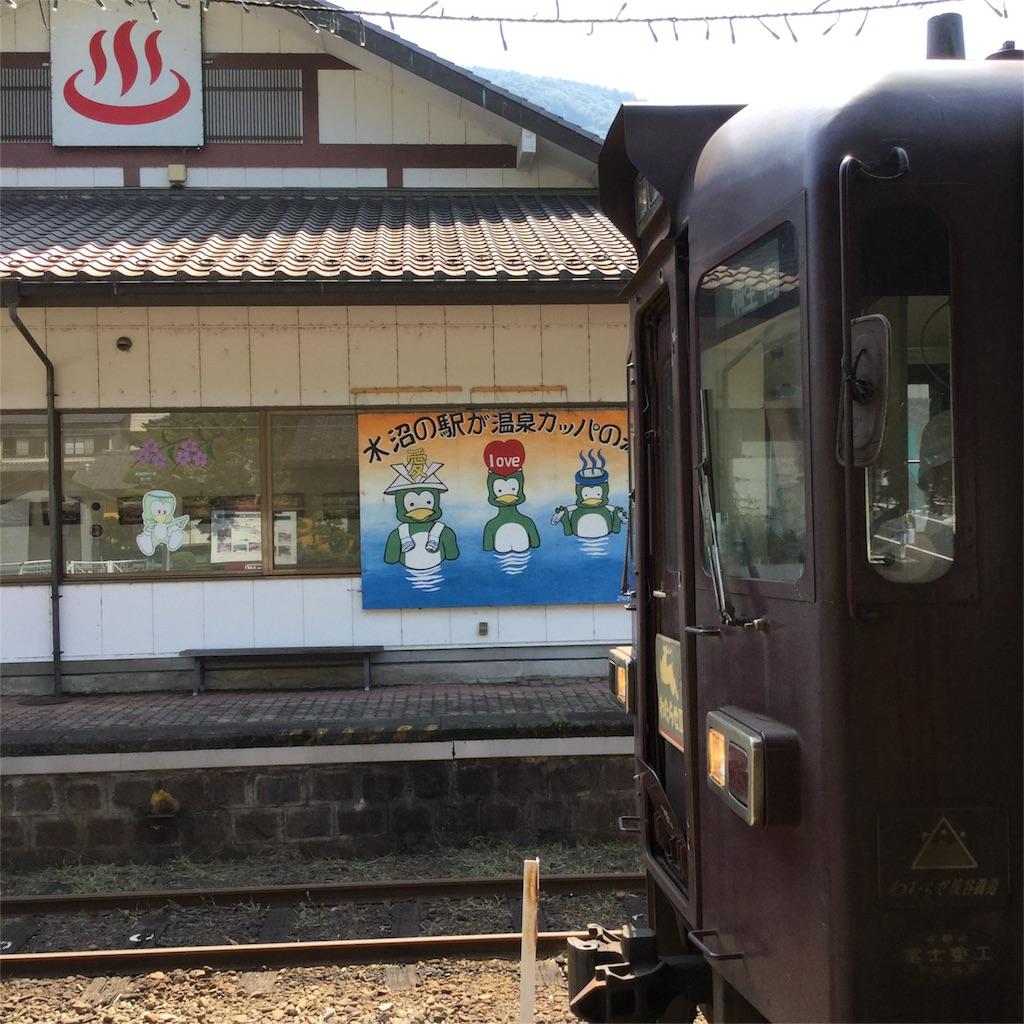 f:id:tsumetaimizuburo:20170910220413j:image