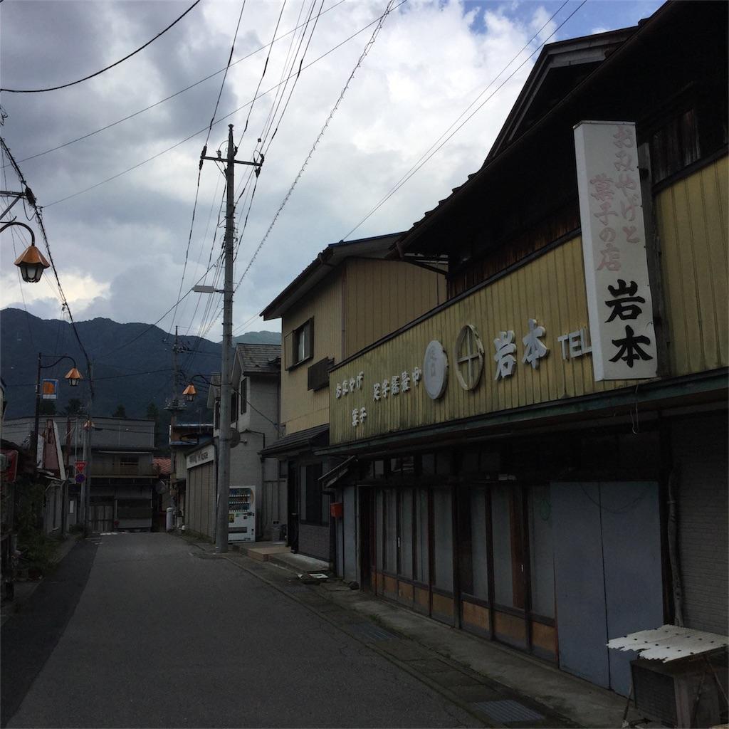 f:id:tsumetaimizuburo:20170910221233j:image
